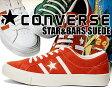 【コンバース スター&バーズ メンズスニーカー レディースシューズ】CONVERSE STAR&BARS SUEDE ORANGE/WHITE 【ジャックスター 32350314】