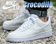 "【ナイキ エア フォース1】NIKE AIR FORCE 1 '07 LV8 ""Croc"" wht/wht"