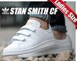 【アディダス スタンスミス レディースサイズ】adidas STAN SMITH CF ftwht/ftwht-golddmt