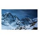 MU3アクセント壁紙 トレッキング ph2091☆ 雪山 山頂 高山 登山 写真 ウォールステッカー ポスター
