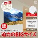 MU3アクセント壁紙 貯水池 ph2101☆ ダム 湖 高山 登山 写真 ウォールステッカー ポスタ