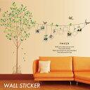 ウォールステッカー 木々と鳥 写真枠 ツリー 壁紙 北欧 激安 シール