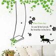 ウォールステッカー 猫とブランコ グリーン キャット 北欧 シール 壁紙 ポスター ウォールシール 草・木 インテリア 動物 カフェゆうメールで送料無料【代引・あす楽・日時指定不可】
