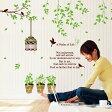 ウォールステッカー 木と鳥かご・鳥・鉢植え☆グリーン 北欧 ガーデニング ゆうメールで送料無料【代引・あす楽・日時指定不可】