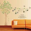 ウォールステッカー 木々と鳥 2枚組 写真枠 ツリー グリーン はがせる 植物 北欧 おしゃれ オシャレ シール モノトーン インテリア 壁紙 飾り リフォーム リメイク インスタ 映え