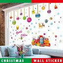 ウォールステッカー/クリスマスプレゼント☆パーティ 北欧 シール 壁紙 ポスター ゆうメールで送料無...