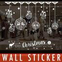 ウォールステッカー クリスマス 飾り リース ホワイト 窓 ...