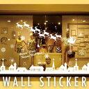 ウォールステッカー クリスマス ☆ ホワイト 窓 シール 壁...
