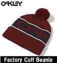 【OAKLEY/オークリー】 【国内正規品】 《レターパックライト(小型宅配便)ご指定で全国一律360円》 2017 秋冬 Factory Cuff Beanie 911432 80U iron red ニット帽 ビーニー ニットキャップ 帽子 メンズ レディース