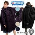OUTDOOR 無地 アウトドア レインポンチョ レインコート カッパ 雨ガッパ 雨 配色 反射板付き レディース メンズ 男女兼用