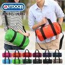 【ポイント10倍】 ボストンバッグ 男女兼用バッグ アウトドア OUTDOOR PRODUCTS ミニボストン(小) 231LRG 15色 アウトドア バッグ ルージー OD-231LRG