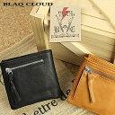 日本製ソフトレザービルフォールド ショートウォレット 二つ折り財布 メンズ財布 メンズ ブランド 財布 レザーサイフ ブラッククラウド ルージー