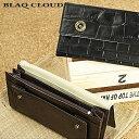 クロコ型押しデュアルドットボタン ロングウォレット 長財布 メンズ財布 メンズ ブランド 財布 レザーサイフ ブラッククラウド ルージー