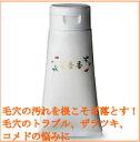 美杏香アプリコットオイルパック【毛穴、鼻のコメド、パック】