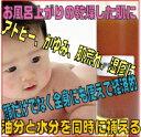 美杏香ボディーローション(アトピー、乾燥、保湿、体、化粧水)