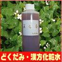 美杏香ESローション240ml【どくだみ化粧水 かゆみ アトピー】