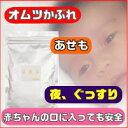 美杏香浴用ハーミット 250g 【アトピー、入浴剤、あせも ...