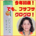 美杏香シャンプー【頭皮湿疹、育毛、ベタツキ】...