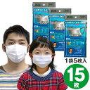 【メール便】高機能マスク モースガード 15枚 (5枚入×3袋)