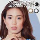★カラコン 2week★『2ウィークビューティーUV 6枚』...