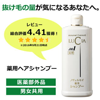 Grow hair shampoo 10P01Sep13 improve novel Moi medicated shampoo [345 ml: hair and scalp