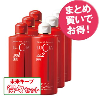 Keep the future economical set 15% off special discount set! Medicinal future keep shampoo three & future medicinal キープコンディショナー 3 pieces