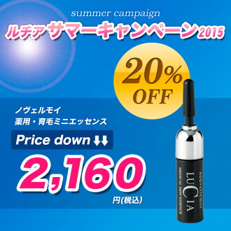 Hair tonic of medicinal education hair ミニエッセンス [5 ml] pinpoint. Ideal for hair details growth of eyelashes and eyebrows! 10P01Sep13