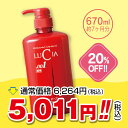 【20%OFF】ノヴェルモイ 薬用未来キープシャンプー 67...