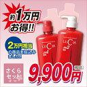 Sakura_set_640