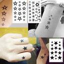 タトゥーシール│ブラックスター/星/フェイクタトゥー/タトゥーステッカー/ハロウィン