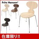 [全品送料無料]フリッツハンセン FRITZ HANSEN アリンコチェア アントチェア ANT CHAIR 3101 スタッキング可能 椅子 アウトレット