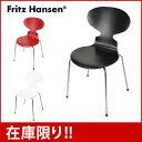 [全品送料無料]フリッツハンセン FRITZ HANSEN アリンコチェア アントチェア ANT CHAIR Lacquered ラッカー 3101 スタッキング可能 椅子 アウトレット