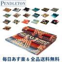 [全品送料無料]ペンドルトン PENDLETON タオルブランケット オーバーサイズ ジャガード タオル XB233 Oversized Jacquard Towels 大判 バスタオル あす楽