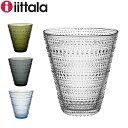 [全品送料無料] イッタラ iittala カステヘルミ Kastehelmi フラワーベース 花瓶 ベース インテリア ガラス 北欧 フィンランド シンプル おしゃれ Vase