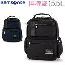 [全品送料無料] サムソナイト Samsonite バックパック リュック 14.1インチ オープンロード 77707 Openroad Laptop Backpack メンズ ビジネスバッグ ラップトップ