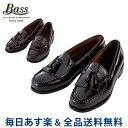 [全品送料無料] G.H.BASS G.H.バス LAYTON レイトン ブラック/バーガンティ ローファー 革靴