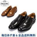[全品送料無料] Church's チャーチ Burwood バーウッド ポリッシュド バインダー ダイナイトソール メンズ 男性用 革靴 レザーシューズ イギリス 7615 あす楽