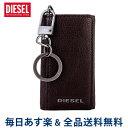 [全品送料無料] ディーゼル Diesel キーケース キーホルダー KEYCASE O X03922 PR271 ダークブラウン Key case Dark Brown / T2189 メンズ レディース ユニセックス