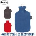 [全品送料無料] ファシー 湯たんぽ Fashy 湯たんぽ Fleece cover with hot water bottle 2.0L フリースカバー付き 湯たんぽ 6530