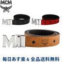 [全品送料無料] MCM エムシーエム リバーシブル ベルト メンズ フリーサイズ MXB6AVI0