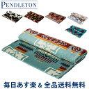 全品送料無料 ペンドルトン Pendleton バスタオル アイコニック ジャガード XB218 Iconic Jacquard Towels-Bath タオルケット ビーチ タオル プール おしゃれ 野外フェス