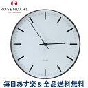 [全品送料無料]Rosendahl ローゼンダール アルネ・ヤコブセン シティホール 掛け時計 Arne Jacobsen AJ City Hall Clock 290, white 43641