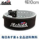 [全品送料無料] シーク Schiek リフティングベルト Model L6010 2ピン レザー パワーベルト 幅10cm ブラック 筋トレ ウエイトトレーニング バーベル