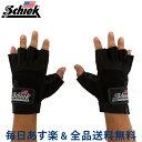[全品送料無料] シーク Schiek トレーニンググローブ プレミアムシリーズ Model 715 リフティンググローブ ブラック Gloves 筋トレ ウエイトトレーニング