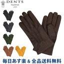 ショッピングあす楽 [全品送料無料] デンツ Dents 手袋 メンズ ディアスキン Cambridge レザーグローブ 上質 革 レザー 鹿革 カシミアグローブ 5-1545 Gloves あす楽