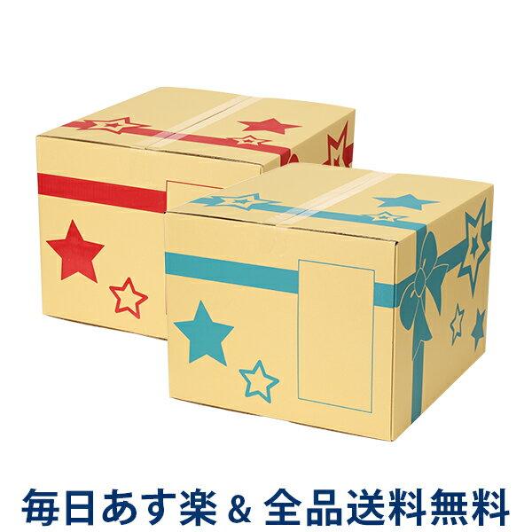 1円ギフトBOX[全品送料無料]Bumboバンボ専用ギフトボックス(出産祝い誕生日ギフトプレゼント赤