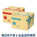 【1円ギフトBOX】[全品送料無料] Bumbo バンボ 専用ギフトボックス (出産祝い 誕生日 ギフト プレゼント 赤ちゃん) ◆必ずバンボベビーチェアと同時に購入してください。◆この商品のみのご注文は承れません。