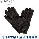 [全品送料無料] デンツ Dents 手袋 メンズ Flemming レザーグローブ シープスキン ジェームスボンド レザー 羊革 ヘアシープ グローブGloves (M) 15-1007
