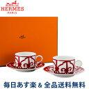 [全品送料無料] Hermes エルメス ガダルキヴィール Tea cup and saucer ティーカップ&ソーサー 160ml 011016P 2個セット