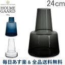 [全品送料無料] ホルムガード Holmegaard 花瓶 フローラ フラワーベース 24cm Flora Vase H24 ガラス 一輪挿し シンプル 北欧 あす楽